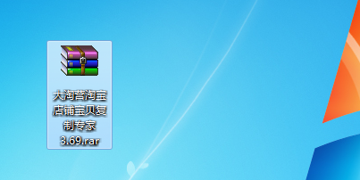 大淘营高级版复制工具直接上传店铺教程